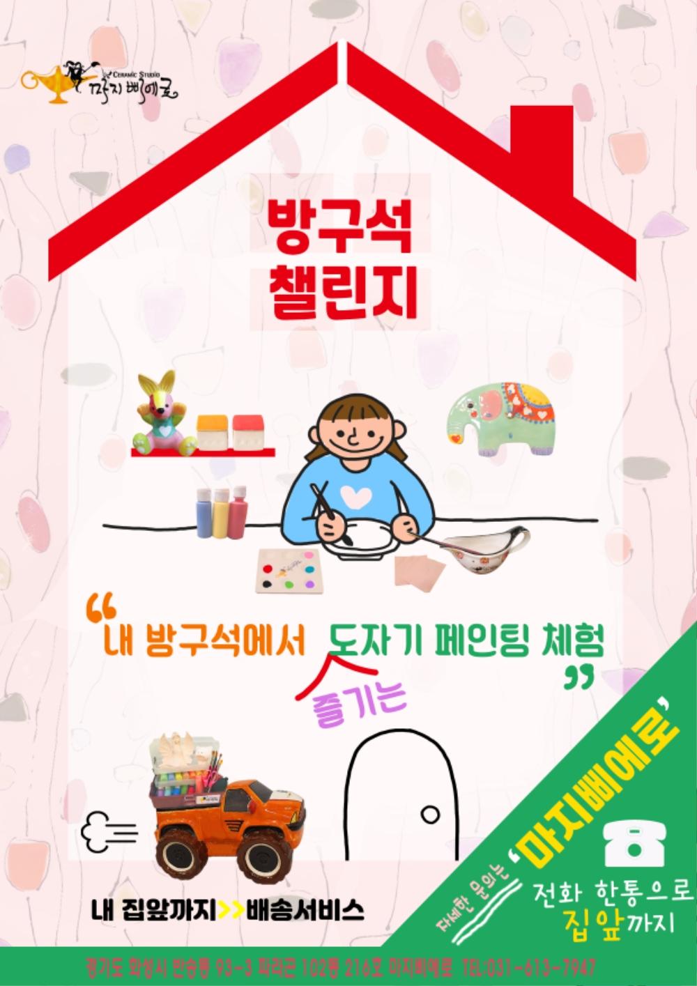 택배-포스터20.jpg